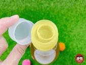 百家珍蜂蜜蘋果醋:fuli520_img_21022532.JPG