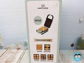 熱壓三明治鬆餅機:fuli520_img_20122217.JPG