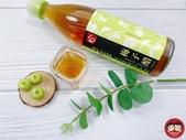 百家珍蜂蜜蘋果醋:fuli520_img_21022572.JPG