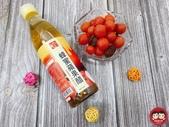 百家珍蜂蜜蘋果醋:fuli520_img_210225337.JPG