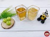 百家珍蜂蜜蘋果醋:fuli520_img_21022577.JPG