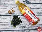 百家珍蜂蜜蘋果醋:fuli520_img_210225231.JPG