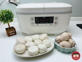 雙廚電子鍋:fuli520_img_21060651.JPG