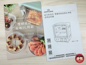 美萃烤箱:fuli520_img_21061310.JPG