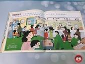 我的第一套數學書:jun&chen_img_200526035.JPG