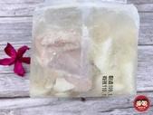 真匯吃:fuli520_img_201212100.JPG