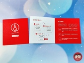 Q&Q太陽能手錶:jun&chen_img_21061410.JPG