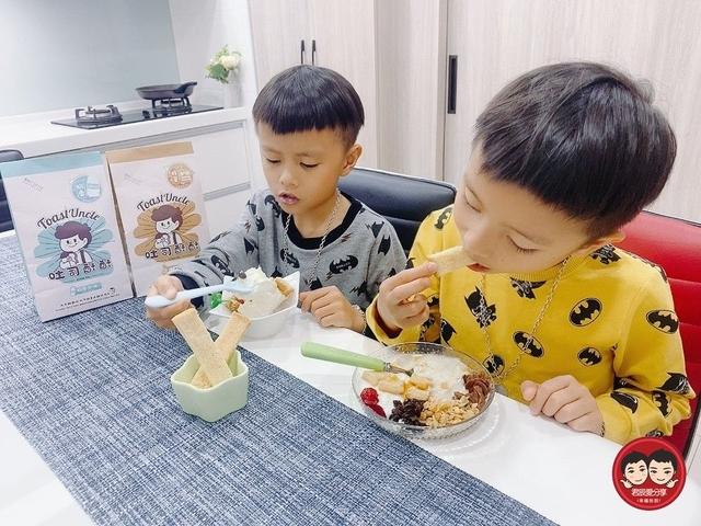 士東嚴選:jun&chen_img_210307202.JPG