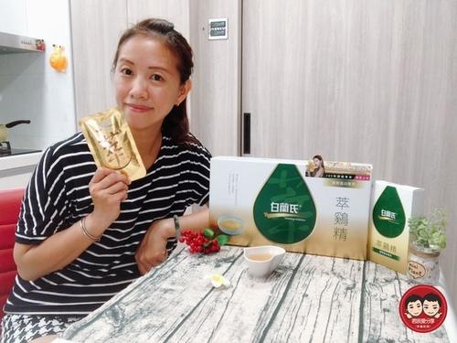 【滴雞精推薦】白蘭氏萃鷄精-膠原蛋白菁萃~讓你擁有好氣色-婚姻經營