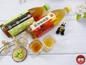 百家珍蜂蜜蘋果醋:fuli520_img_21022581.JPG