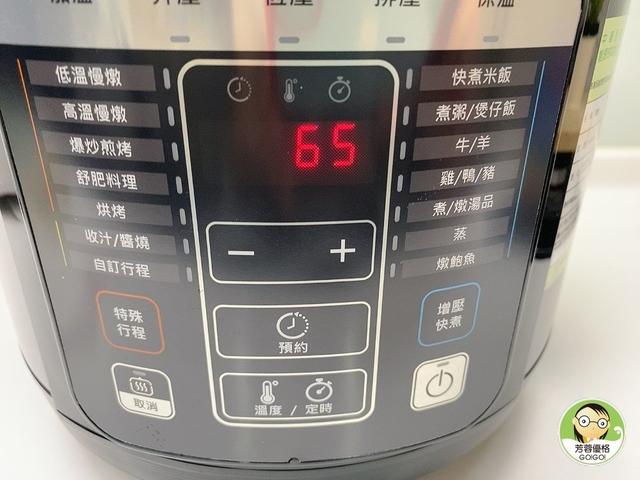 智能萬用鍋食譜:yogurt_img_210505-1220.JPG