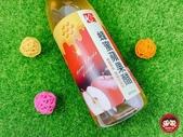 百家珍蜂蜜蘋果醋:fuli520_img_21022522.JPG