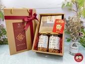 年節豬肉鬆禮盒:jun&chen_img_21011740.JPG