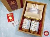 年節豬肉鬆禮盒:jun&chen_img_21011749.JPG
