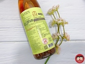 百家珍蜂蜜蘋果醋:fuli520_img_21022555.JPG
