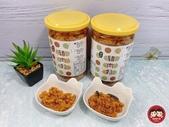 年節豬肉鬆禮盒:jun&chen_img_21011769.JPG