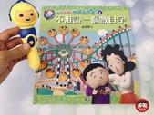 我的第一套數學書:jun&chen_img_200526030.JPG