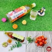 百家珍蜂蜜蘋果醋:S__67633227.jpg