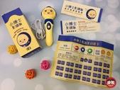 我的第一套數學書:jun&chen_img_200526010.JPG