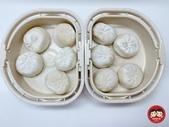 雙廚電子鍋:fuli520_img_21060654.JPG