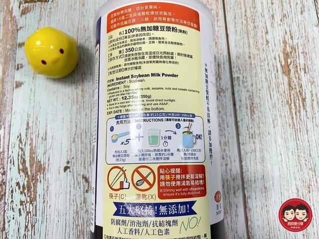薌園糙米米果:jun&chen_img_21041128.JPG