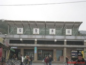 98.12.26 北海岸 & 宜蘭一日遊:福隆車站