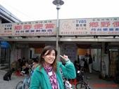 98.12.26 北海岸 & 宜蘭一日遊:來買福隆便當吃