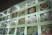 97.7.24~7.27中南部三日遊:泰式餐廳的料理