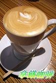 95.11.25桃園咖啡店:IMGP5755
