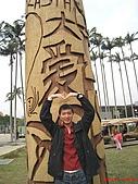 98.02.15 陽明山花季:IMG_5665.jpg