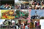 93.05.29~6.2日本之旅:迪士尼街景