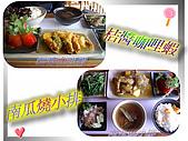95.12.20 三義桐花村:餐點