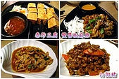 98.10.10 Lacuz 泰式料理:泰式料理-4.jpg