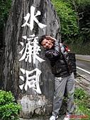 99.02.16 獅山步道 & 水濂洞:我是美猴王~~