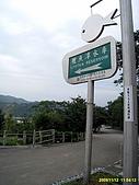 98.11.12 vilavilla 山居印象農莊:鯉魚潭水庫風景-7