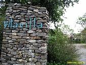 98.11.12 vilavilla 山居印象農莊:Vilavilla 到囉!!