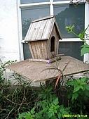 98.11.12 vilavilla 山居印象農莊:門邊的小小角落