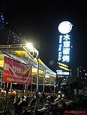 98.07.17~19 沙鹿三日遊:IMG_4342.jpg