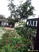 98.11.12 vilavilla 山居印象農莊:IMG_6629.jpg