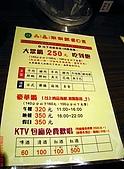 98.01.23 犇鱻涮涮鍋聚餐:IMG_5159.jpg