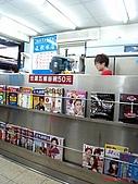 98.11.08 永和樂華夜市 & 四號公園黑糖冰:IMG_6553.jpg