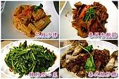 98.10.10 Lacuz 泰式料理:泰式料理-3.jpg