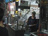 98.11.08 永和樂華夜市 & 四號公園黑糖冰:應該是老闆吧!!