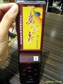 98.12.05 信義新光 & 板橋義麵坊:IMG_7568.jpg