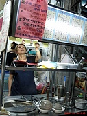 98.11.08 永和樂華夜市 & 四號公園黑糖冰:來張特寫吧!!