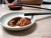 98.11.08 永和樂華夜市 & 四號公園黑糖冰:好吃的醬料