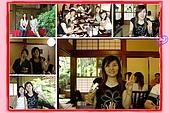 93.05.29~6.2日本之旅:鳥山庭院餐廳照