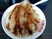 98.11.08 永和樂華夜市 & 四號公園黑糖冰:4號公園的黑糖冰