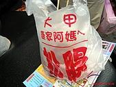 98.04.26 台中半日遊:IMG_2142.jpg