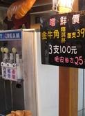 98.12.27 鶯歌 & 三峽老街:IMG_8894.jpg